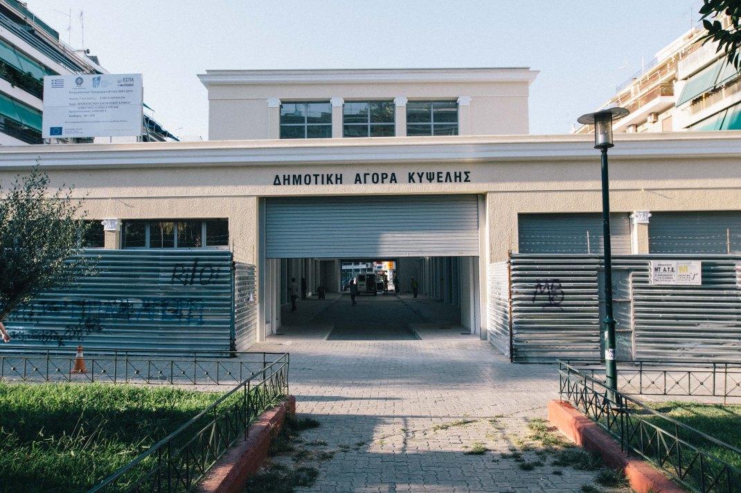 Dimotiki_Agora_Kypsellis_01