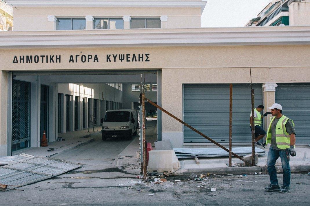 Dimotiki_Agora_Kypsellis_20